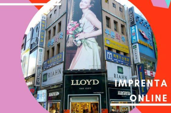 Impresión de carteles publicitarios | Publiprinters.com
